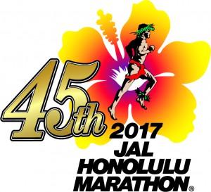 ホノルルマラソン2017-45th